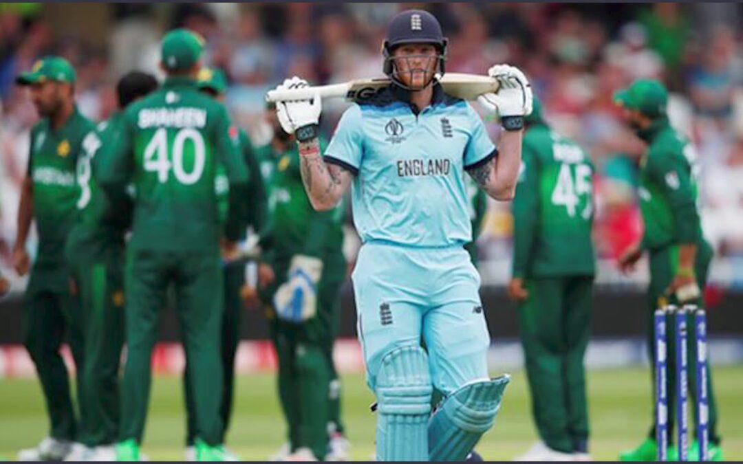 Pakistan vs England Cricket Series 2021